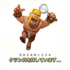 DREAM1234