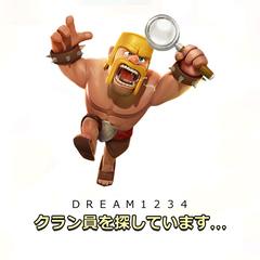 DREAM1234 プロフ画像2