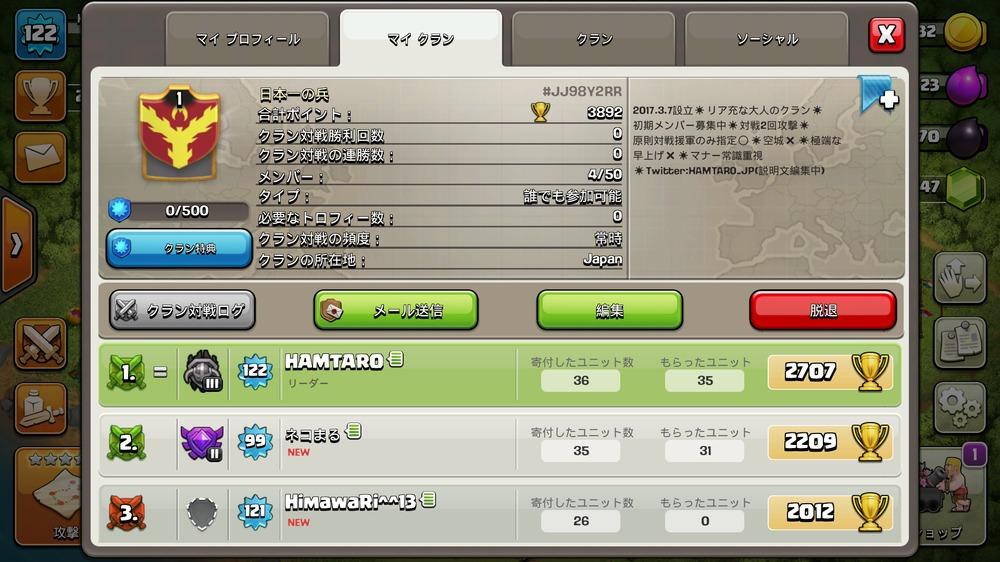 日本一の兵