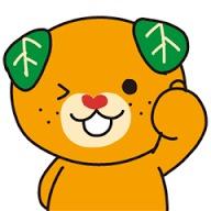 愛媛 新 一期一会 絆 プロフ画像