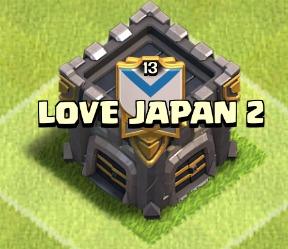 LOVE JAPAN 2