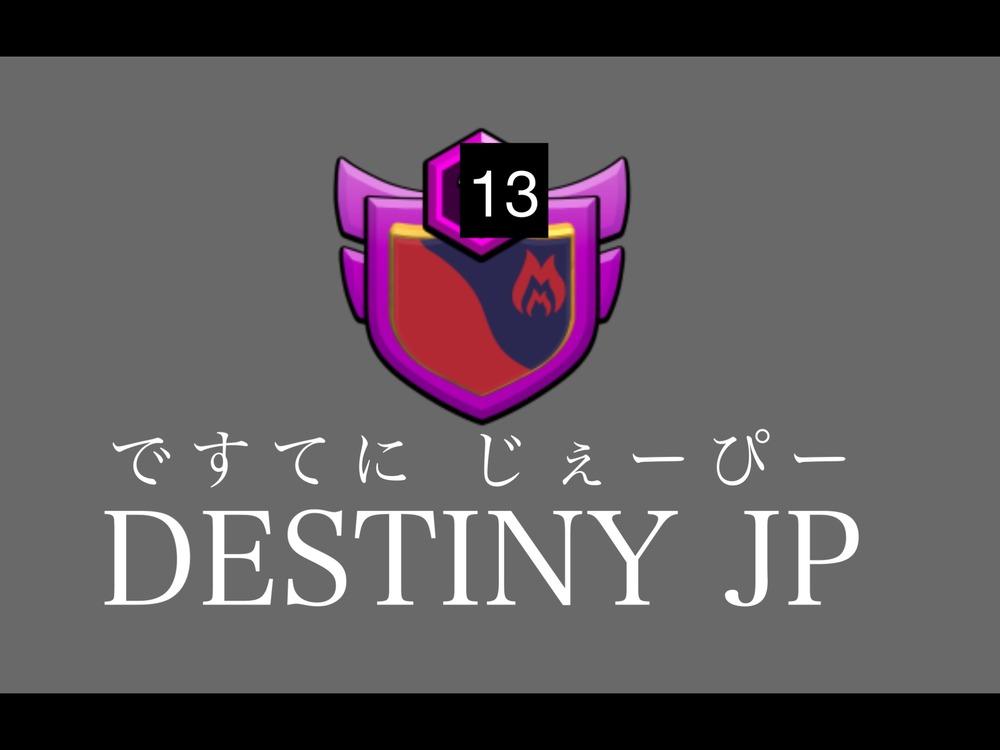 DESTINY JP