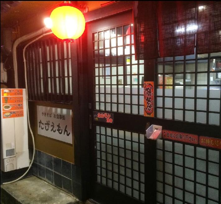 兵庫県自由人の会 プロフ画像