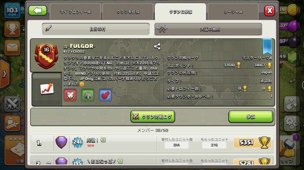 煌‐FULGOR‐