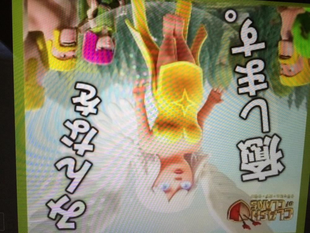 札幌UNION プロフ画像