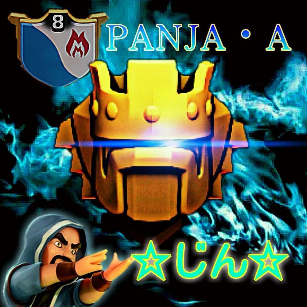 PANJA・A プロフ画像