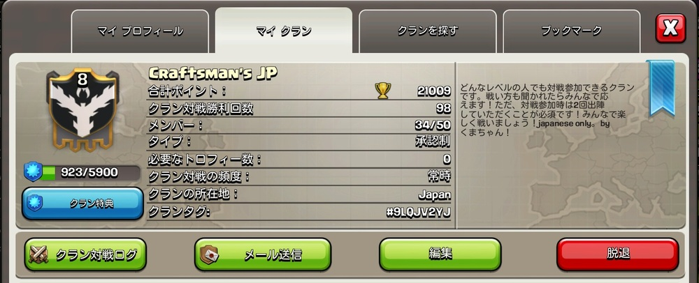 Craftsman`s  JP