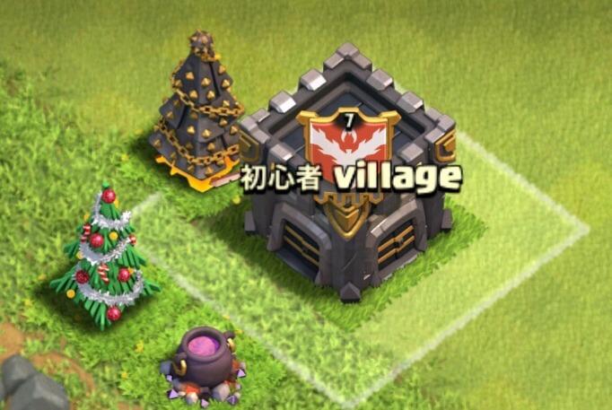 初心者 village プロフ画像