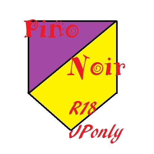 ピノ・ノワール プロフ画像