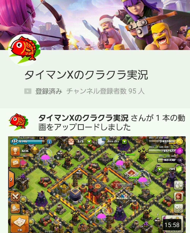 Nippon代表 プロフ画像2
