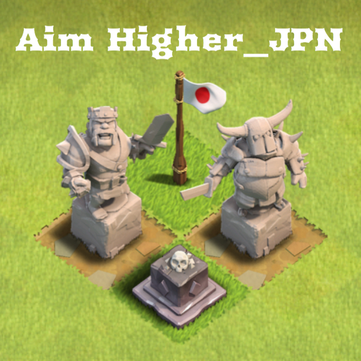 Aim Higher_JPN
