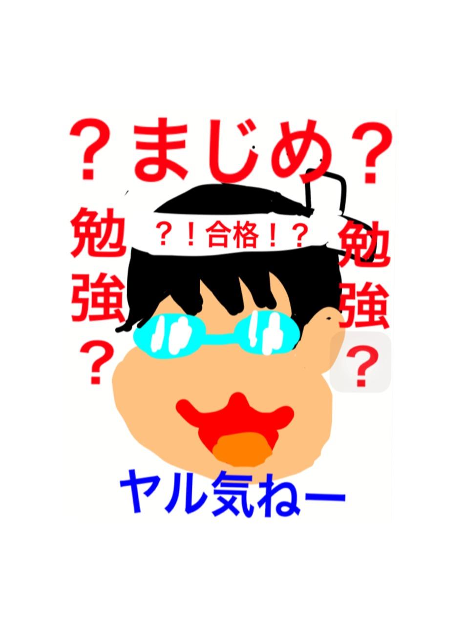 Majime Company プロフ画像
