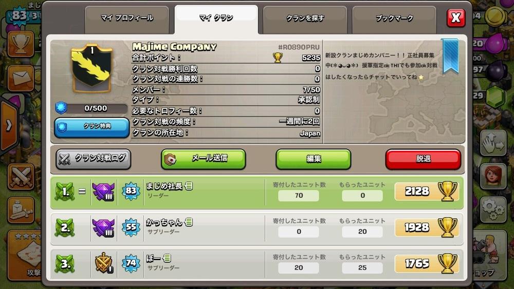 Majime Company