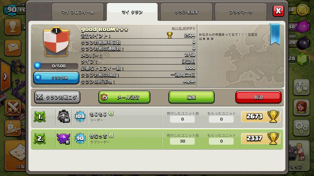 good RooM☆☆☆