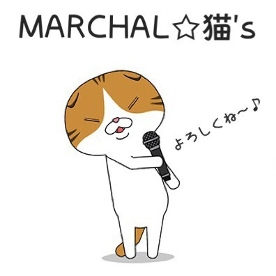 MARCHAL☆猫's プロフ画像